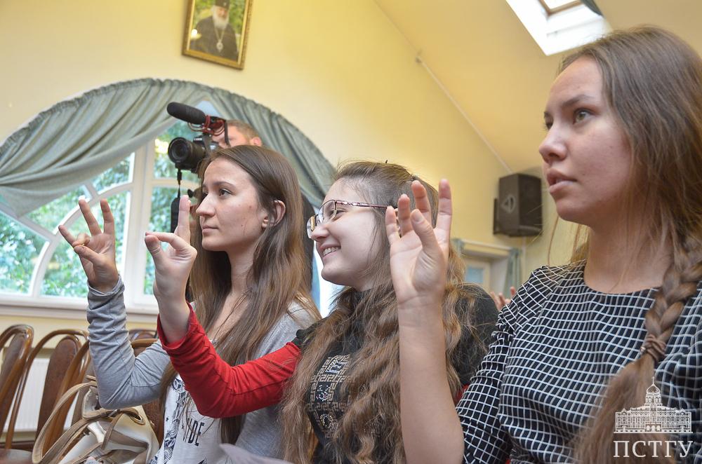 знакомства о глухих в белоруссии